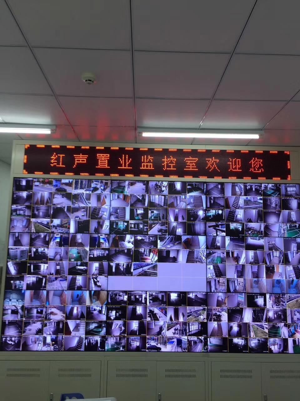 安徽天长某地产公司46寸3.5mm项目