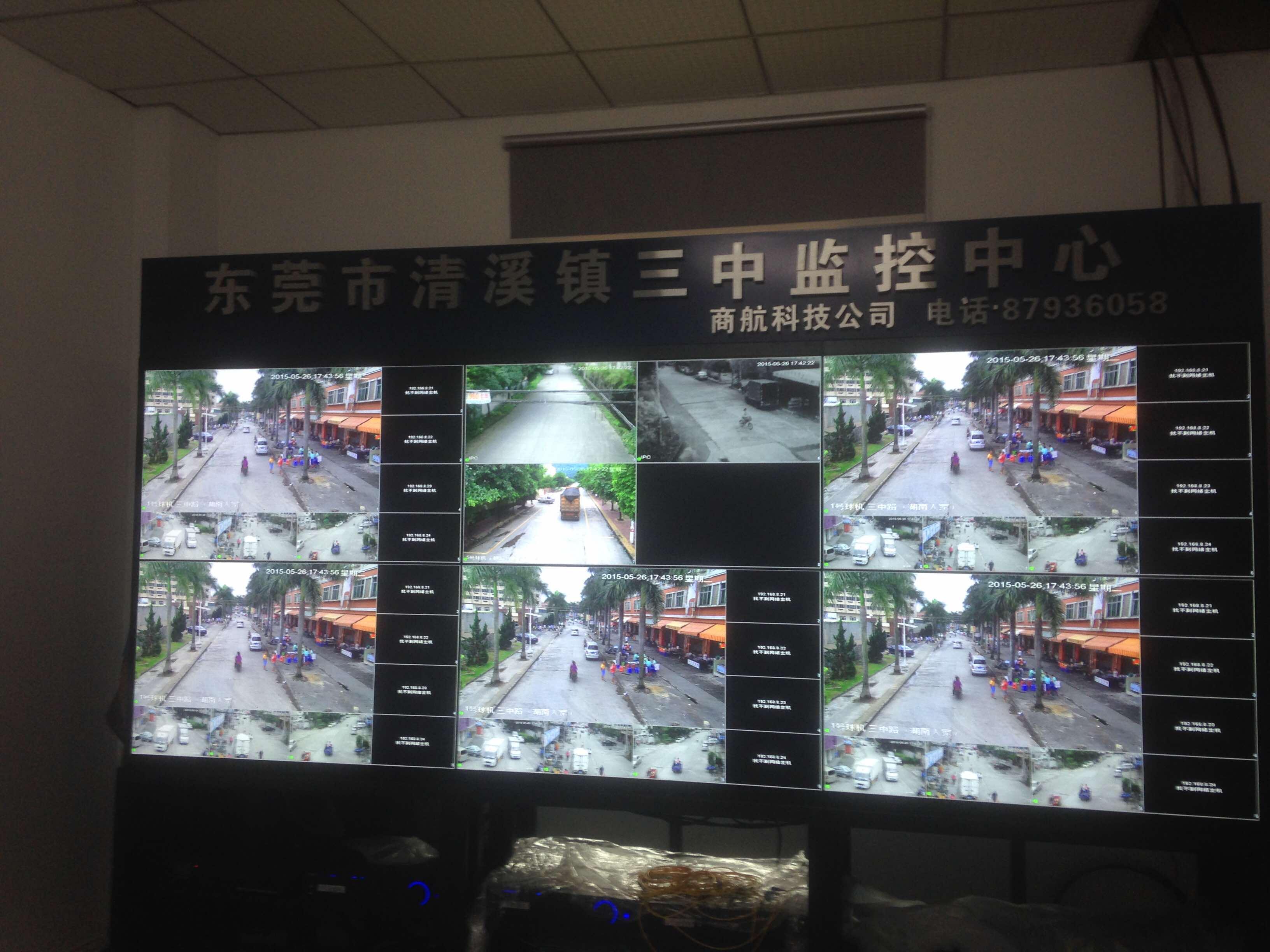 东莞清溪三中2x3项目